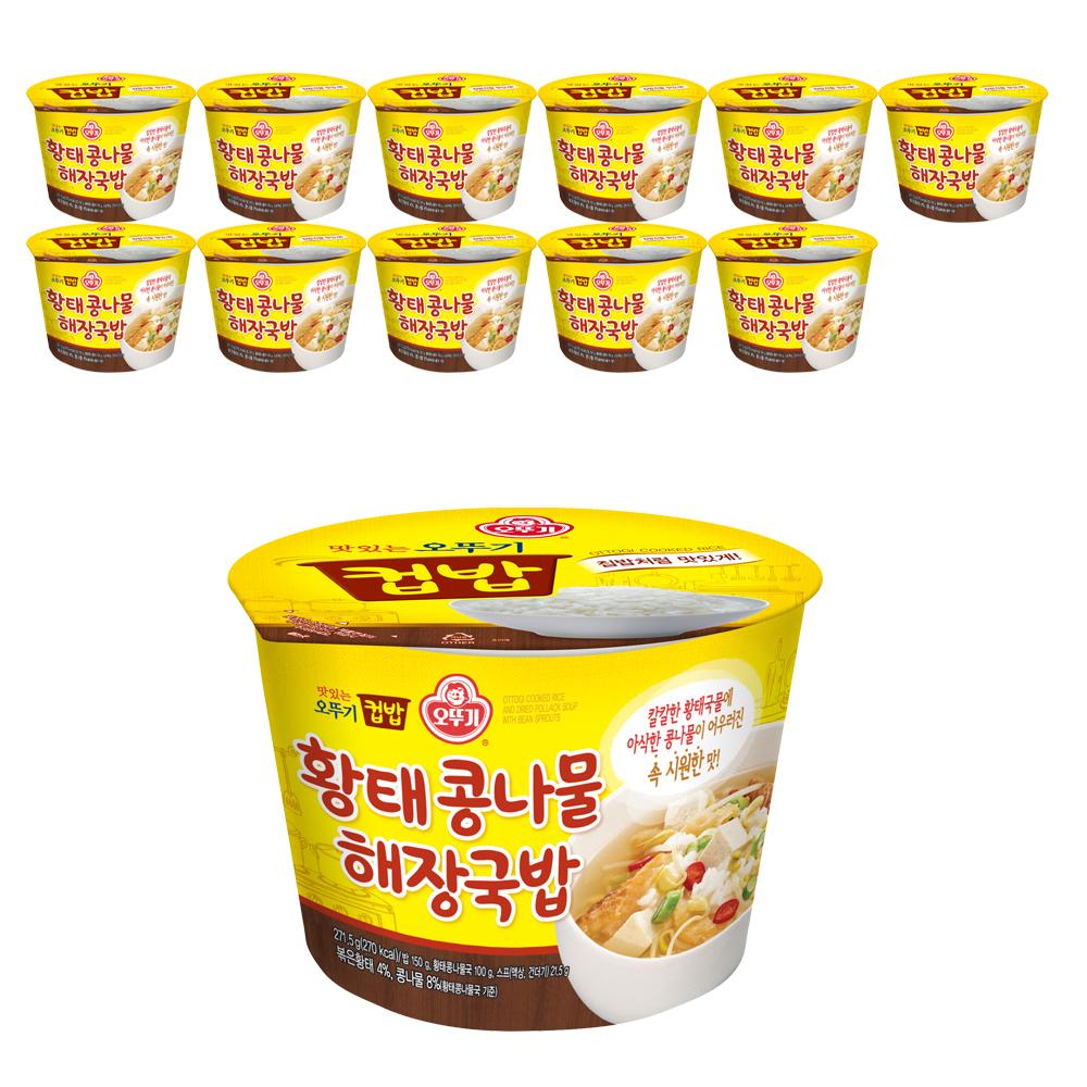 오뚜기 맛있는 오뚜기 컵밥 황태 콩나물해장국밥, 271.5g, 12개