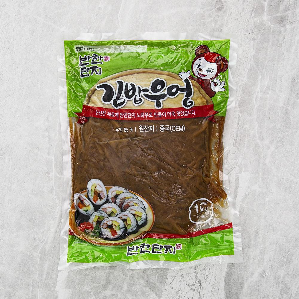 반찬단지 김밥우엉 3mm, 1kg, 1개