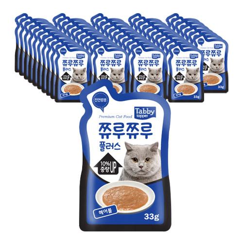 테비 쮸루쮸루플러스 고양이간식 33g, 헤어볼, 48개
