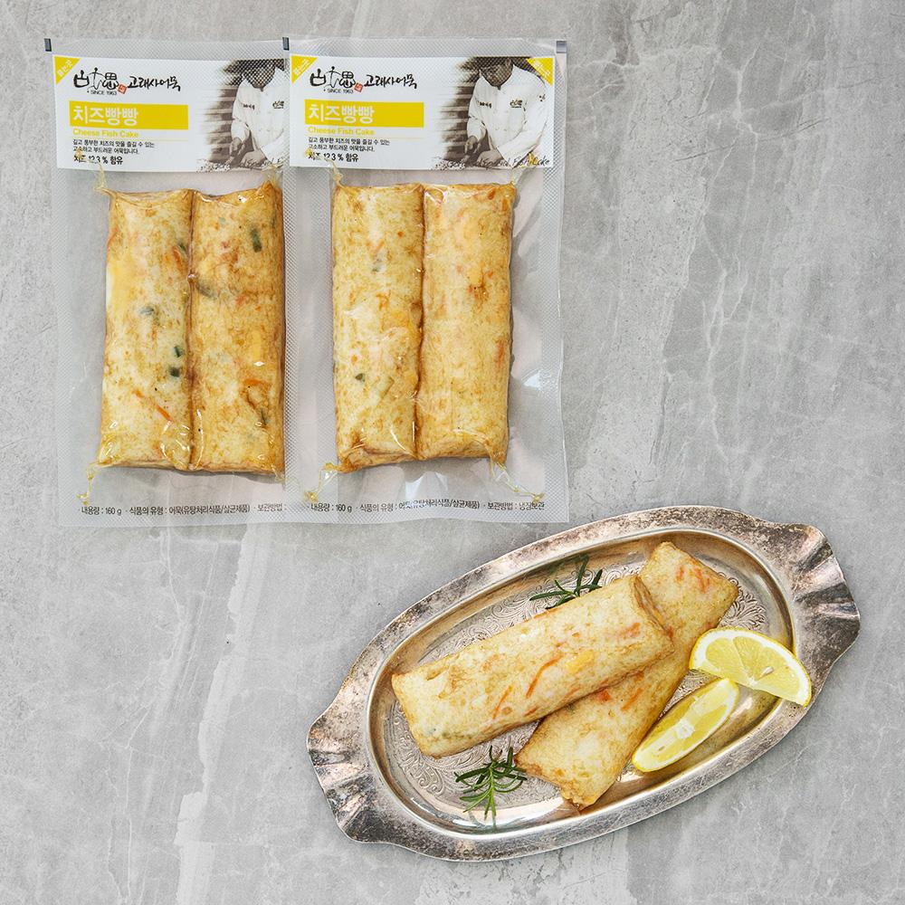 고래사어묵 치즈빵빵 어묵, 160g, 2개