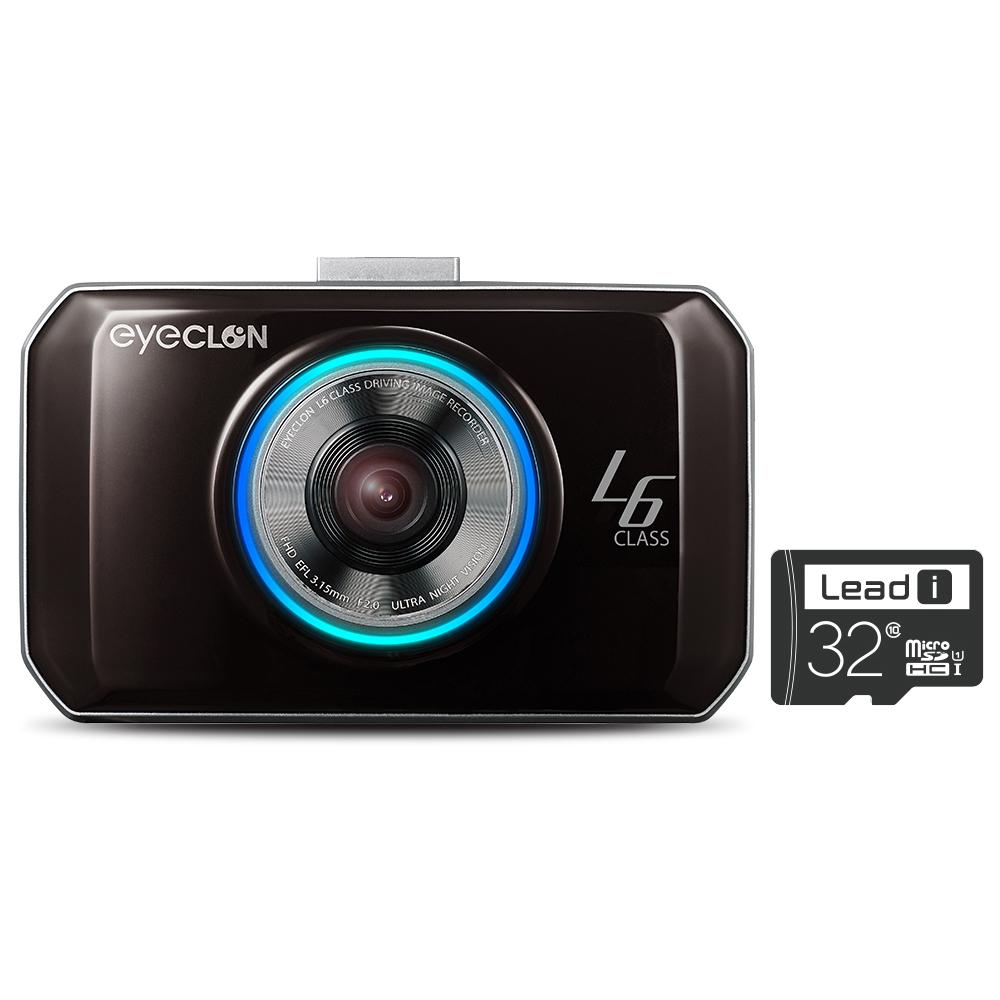 리드아이 L6 eyeclon 2채널 32GB FHD ADAS 블랙박스 MDR-L2207KR