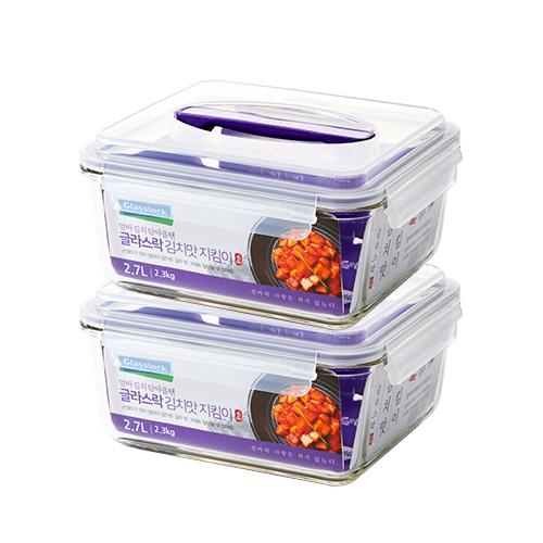 글라스락 퍼플에디션 핸디형 밀폐용기 2.7L, 1세트, 2p