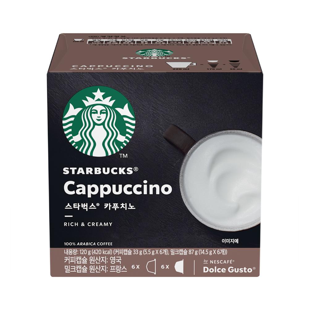 스타벅스 카푸치노 커피캡슐 5.5g x 6p + 밀크캡슐 14.5g x 6p, 1세트