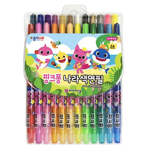 핑크퐁 색연필, 24색