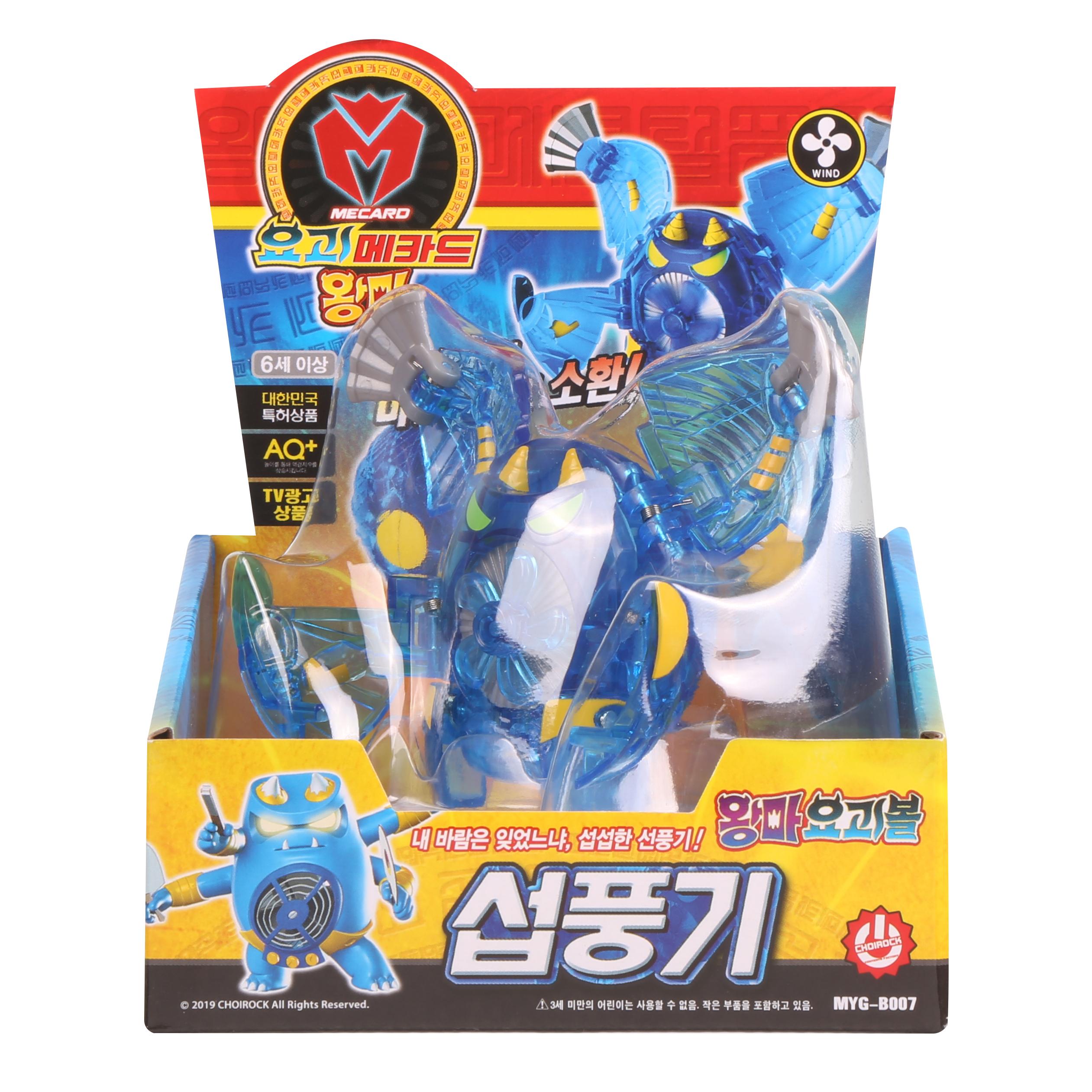 요괴메카드 왕마요괴볼 섭풍기 로봇장난감, 혼합 색상