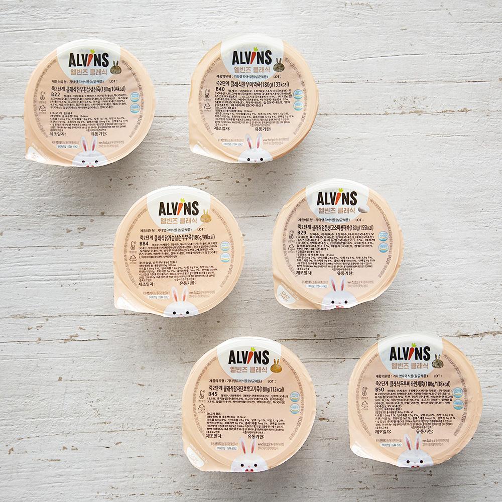 엘빈즈 클래식 냉장 이유식 죽 2단계 F세트 만7~10개월, 180g, 6팩