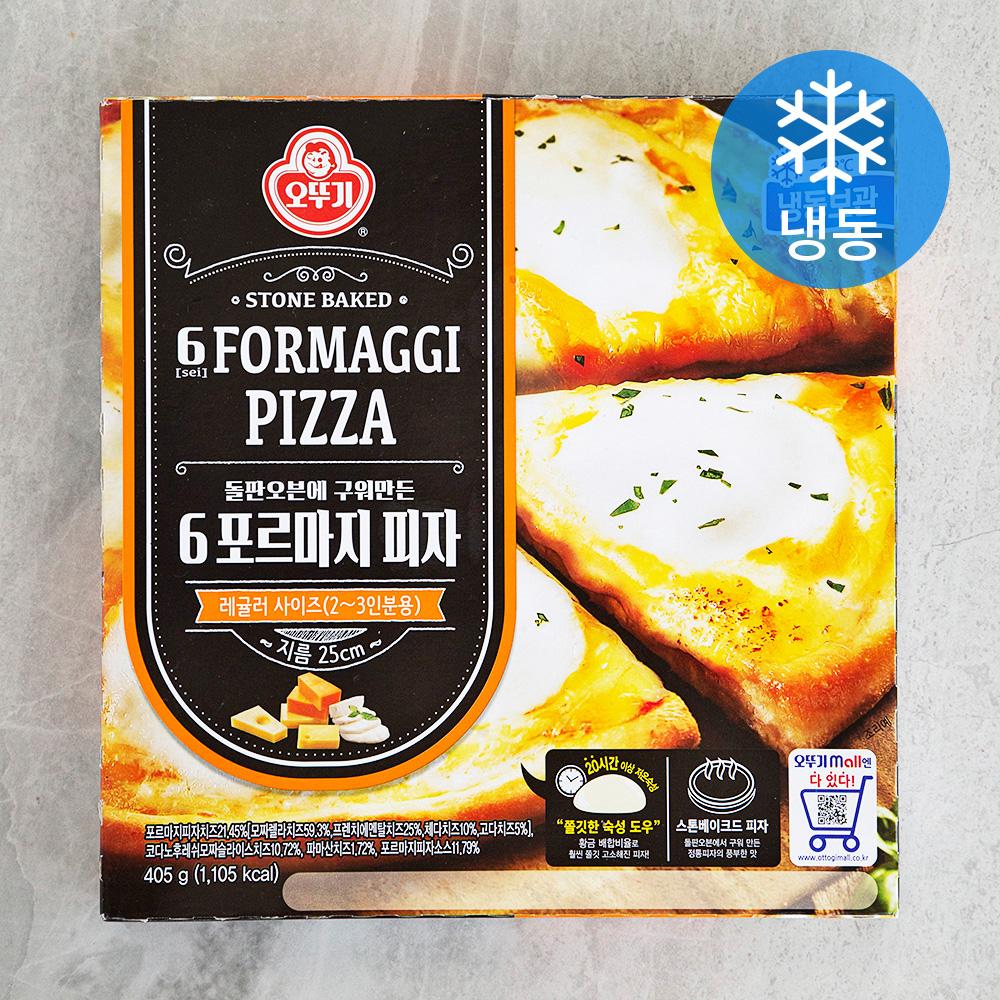 오뚜기 6 포르마지 피자 (냉동), 405g, 1개
