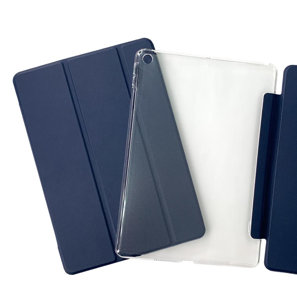 라이노 클래식 스마트커버 태블릿PC 케이스, 네이비