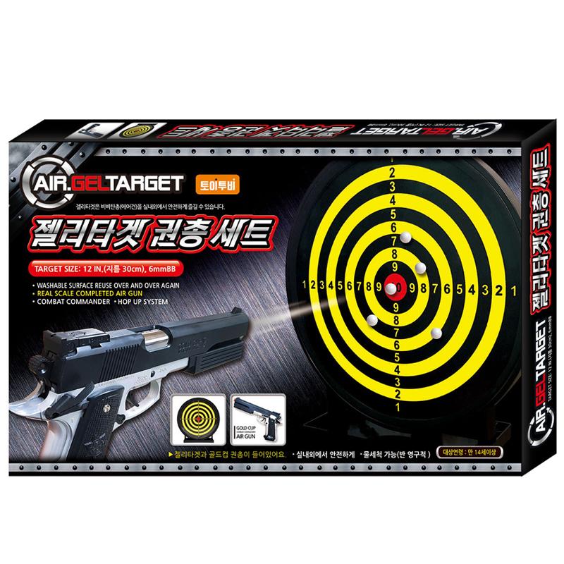 꿈그리다 젤리타겟 장난감 권총세트 + BB탄 200p, 1세트