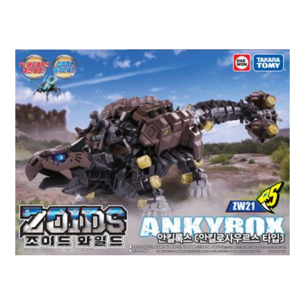 조이드와일드 안킬록스 로봇장난감 ZW21, 혼합 색상