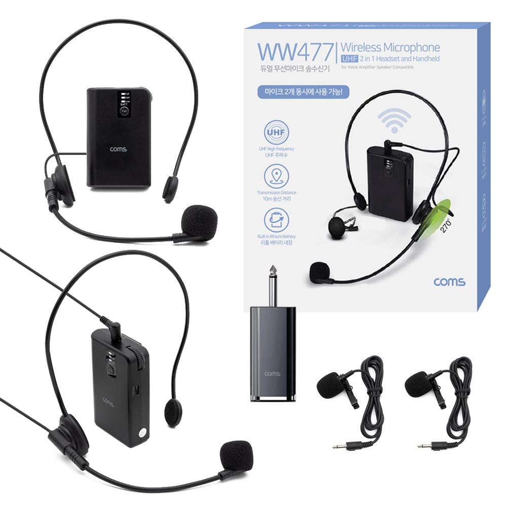 컴스 듀얼 UHF 무선 마이크 송수신기 헤드셋 세트, WW477, 혼합 색상