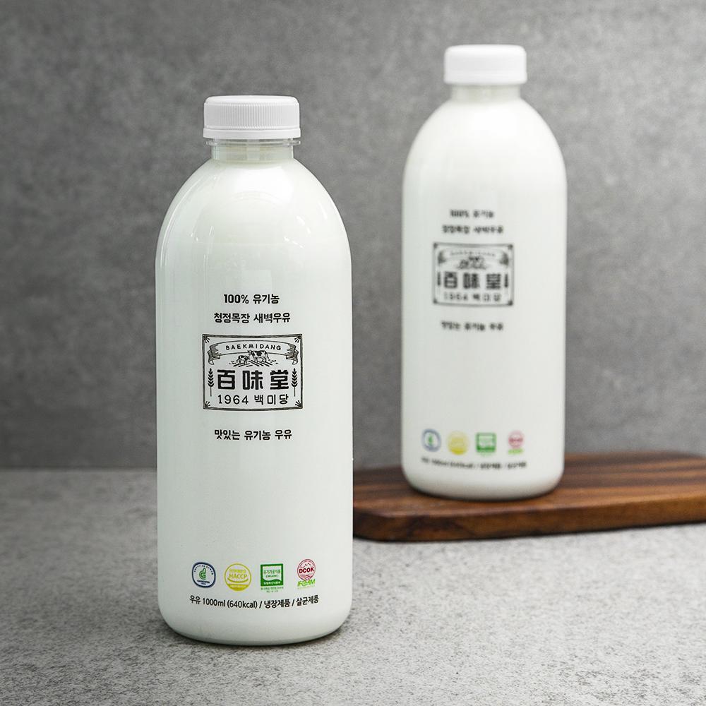 백미당 유기가공식품인증 우유, 1000ml, 1개