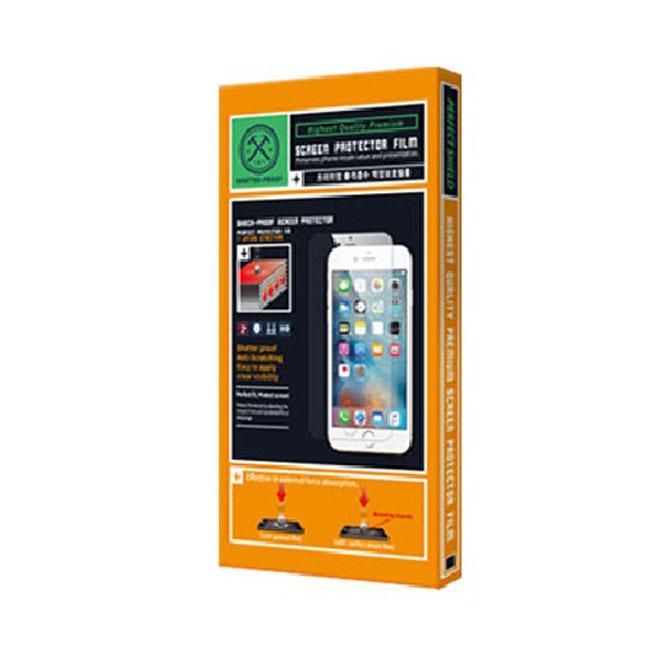퍼펙트쉴드 평면형 충격흡수 전면 휴대폰 액정보호필름, 5개