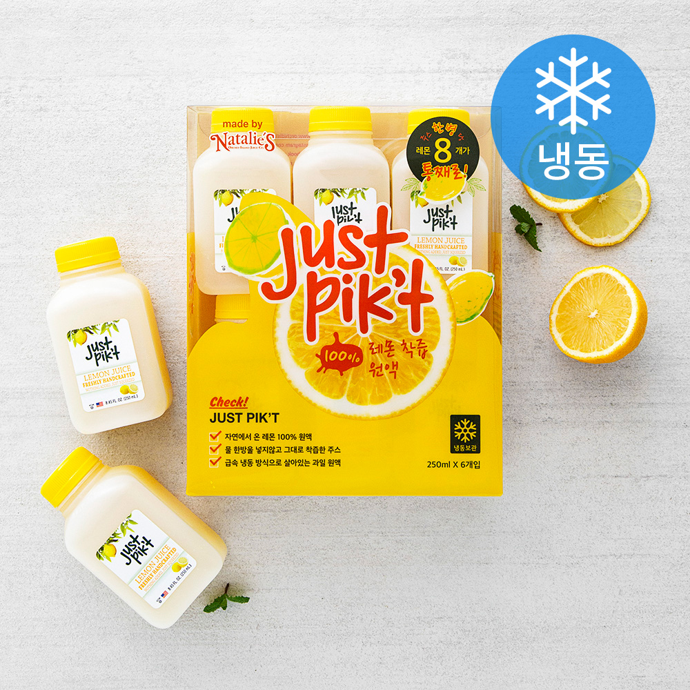 나탈리스 저스트 픽 레몬 주스 착즙 원액, 250ml, 6개입