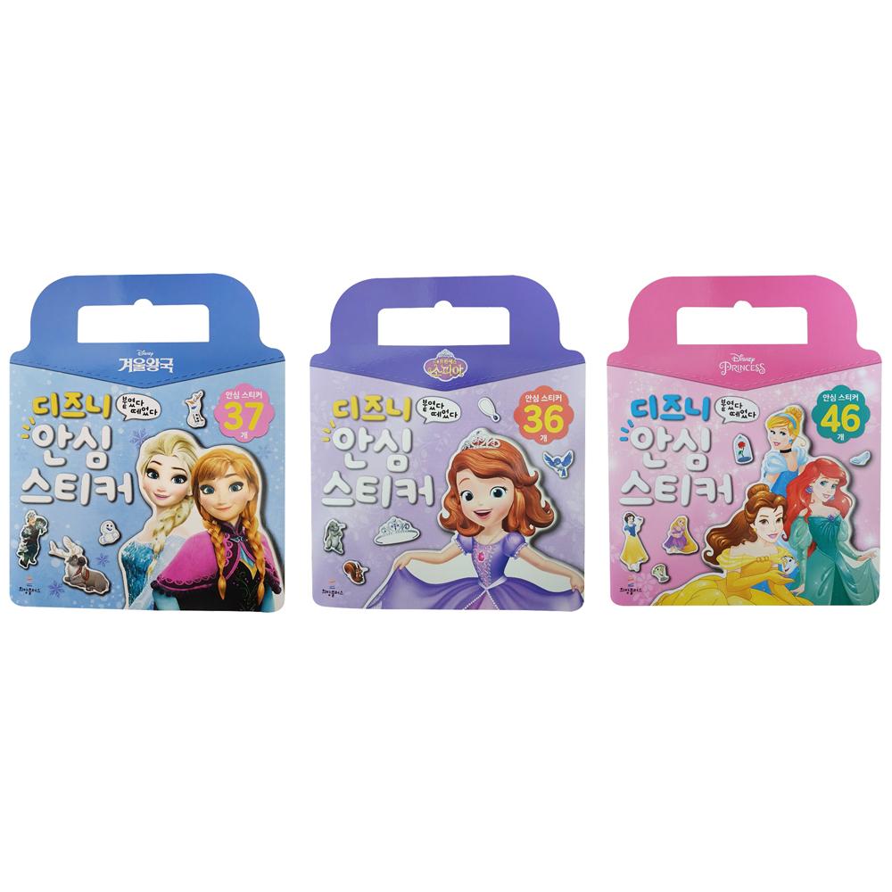 디즈니 겨울왕국 소피아 프린세스 붙였다 떼었다 안심 스티커 가방 놀이북, 혼합 색상, 3개