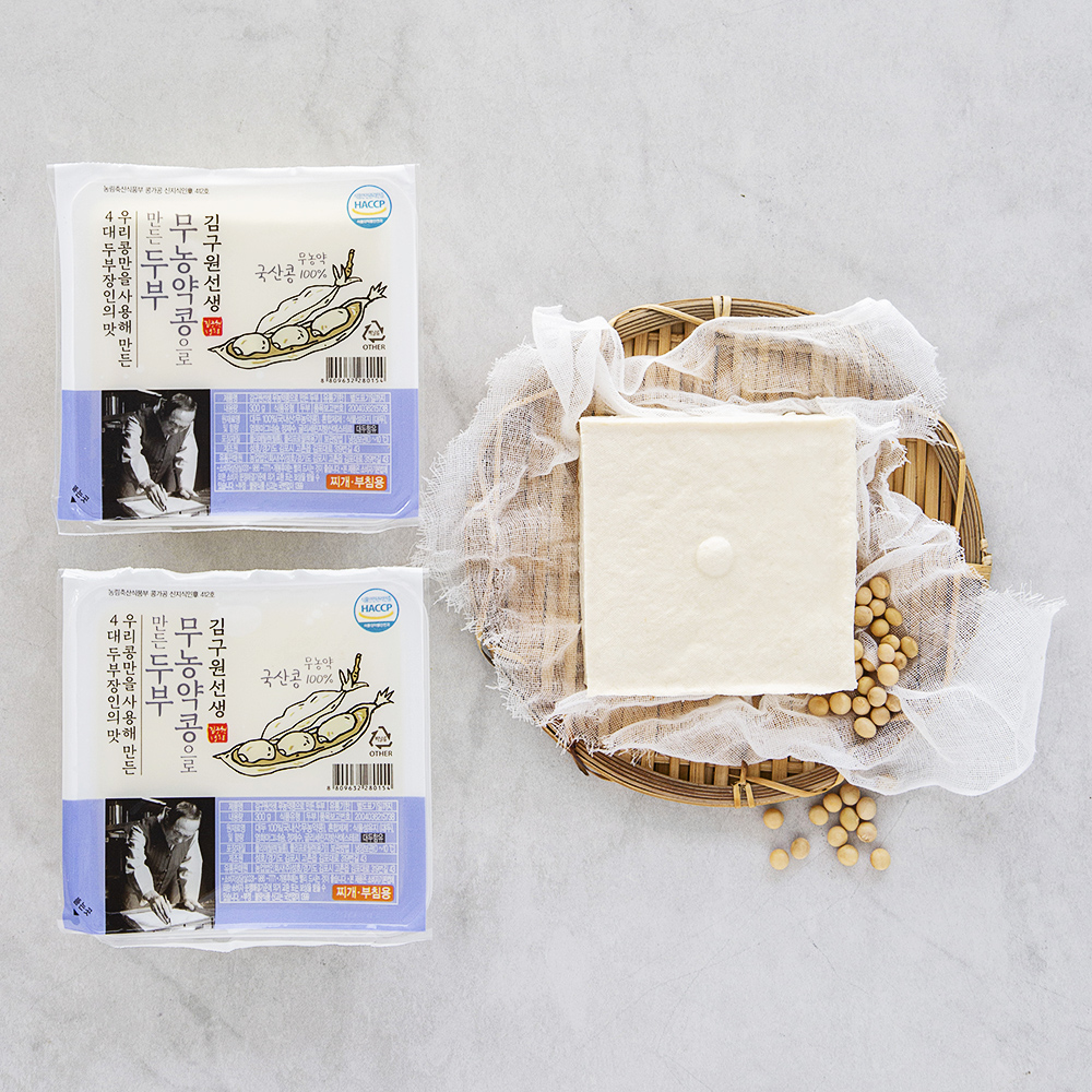 김구원선생 무농약으로 만든 두부, 300g, 2개