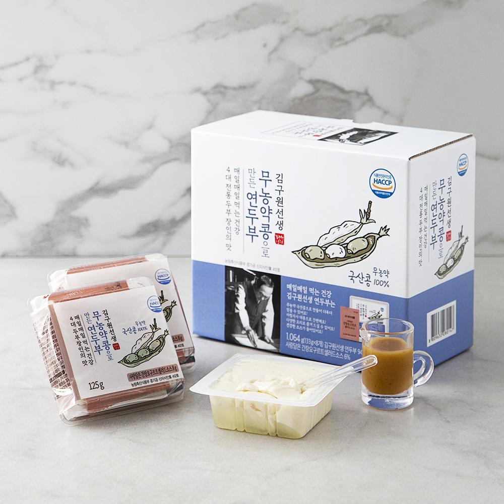 김구원선생 무농약인증 으로 만든 연두부 8개입, 1064g, 1개