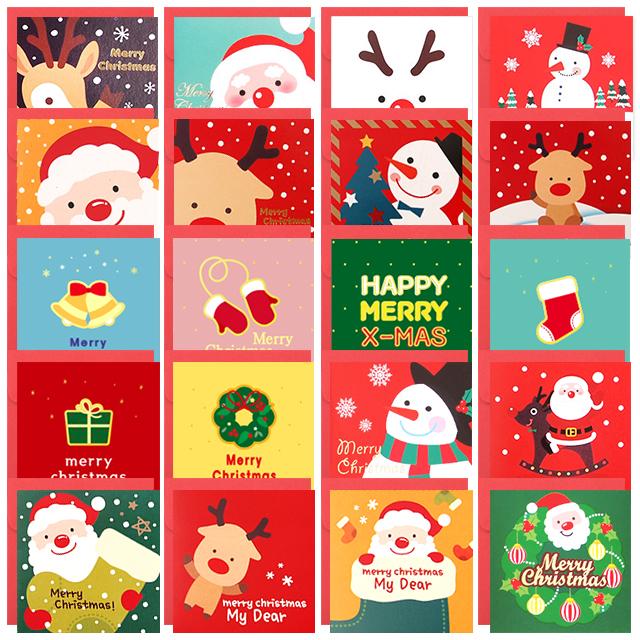 투영 반짝 X 크리스마스 카드 20p + 봉투 20p 세트, 랜덤 발송, 1세트