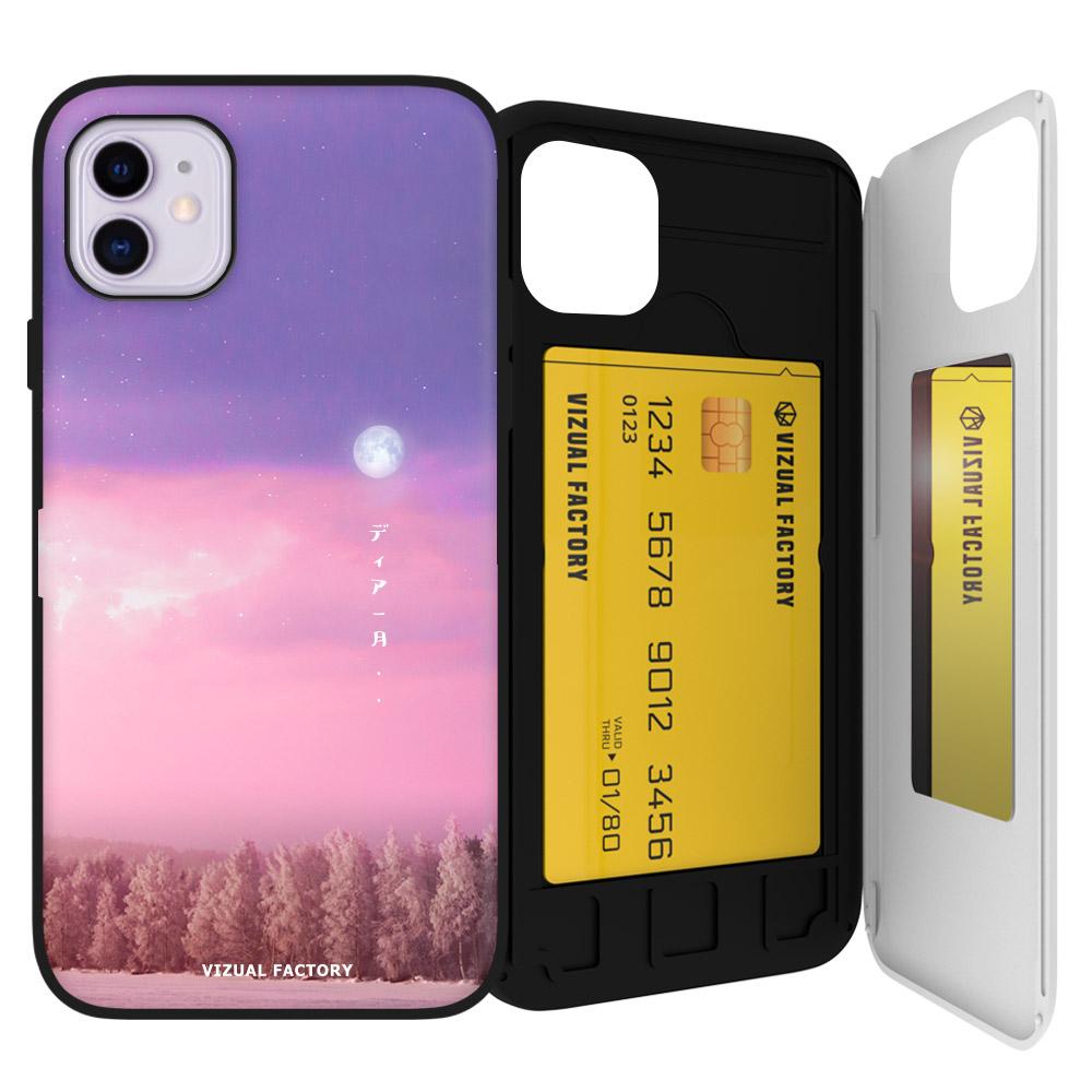 비주얼팩토리 디어문 오픈미러카드 휴대폰 케이스