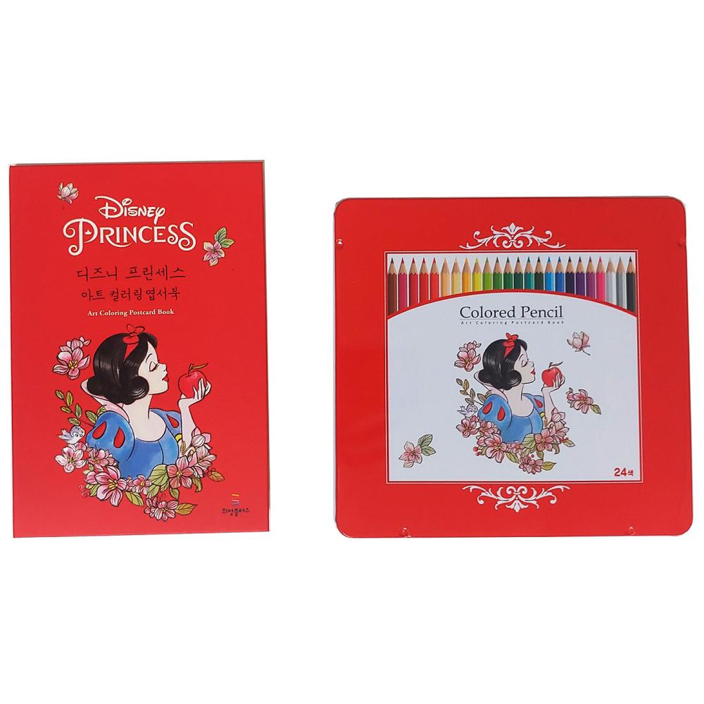 디즈니 프린세스 백설공주 컬러링 엽서북 + 아트 색연필 세트, 24색