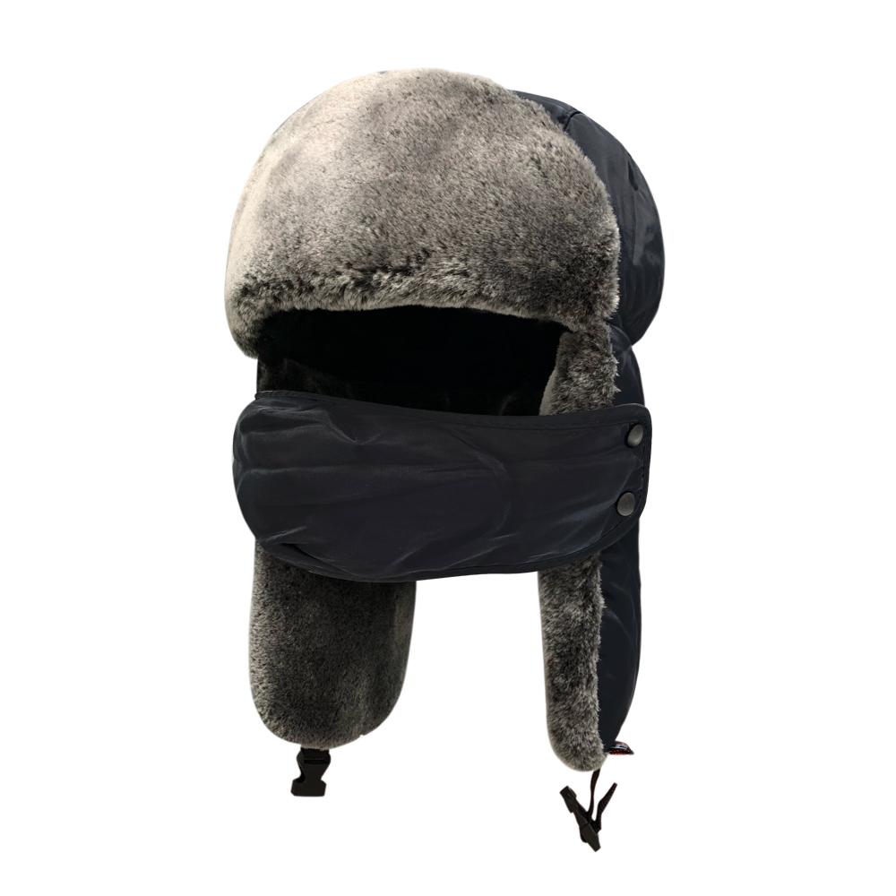 HMUS 겨울 트래퍼햇 군밤 방한모, 블랙