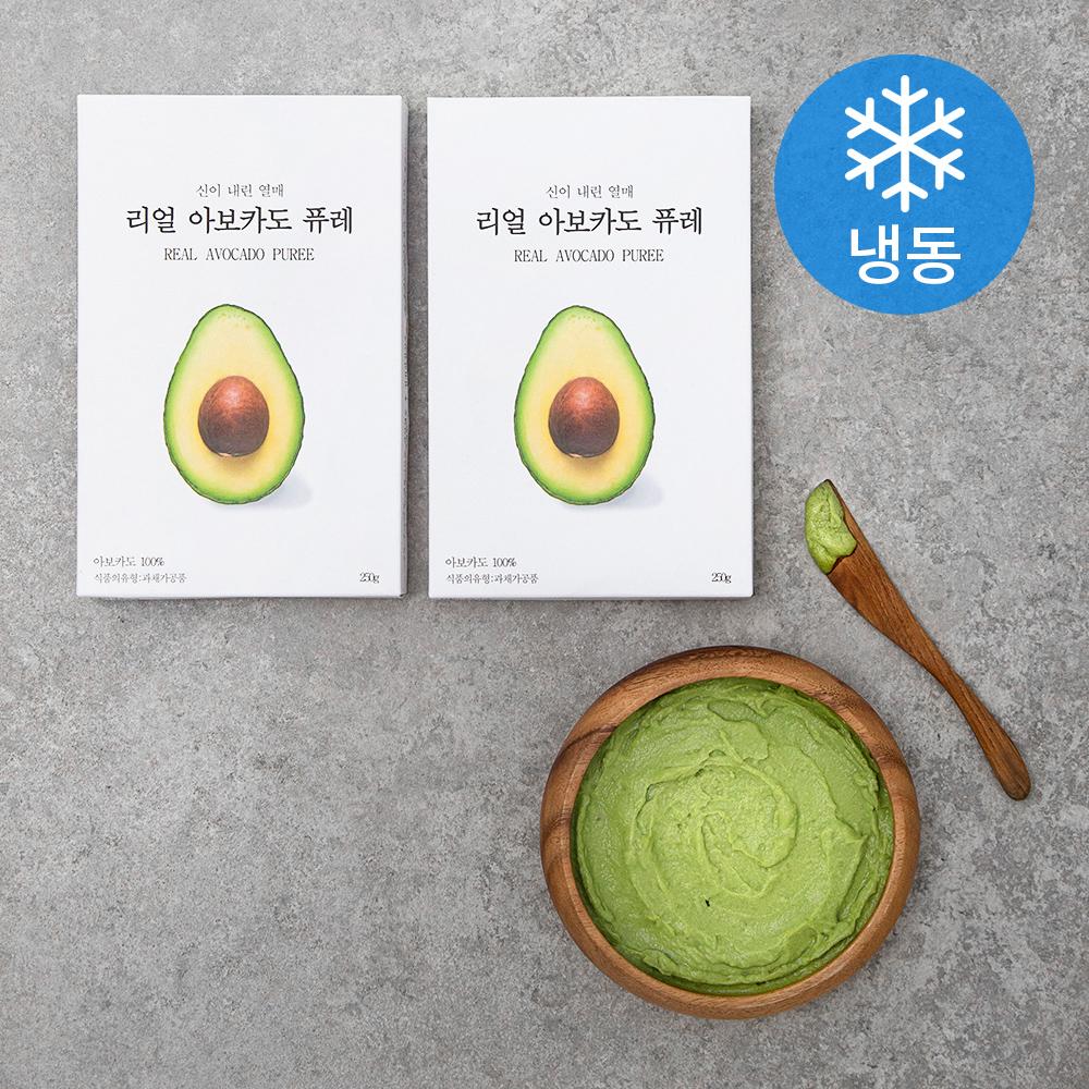 리얼 아보카도 퓨레 (냉동), 250g, 2개