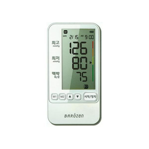한독 바로잰 가정용 혈압측정기, HBP170, 1개