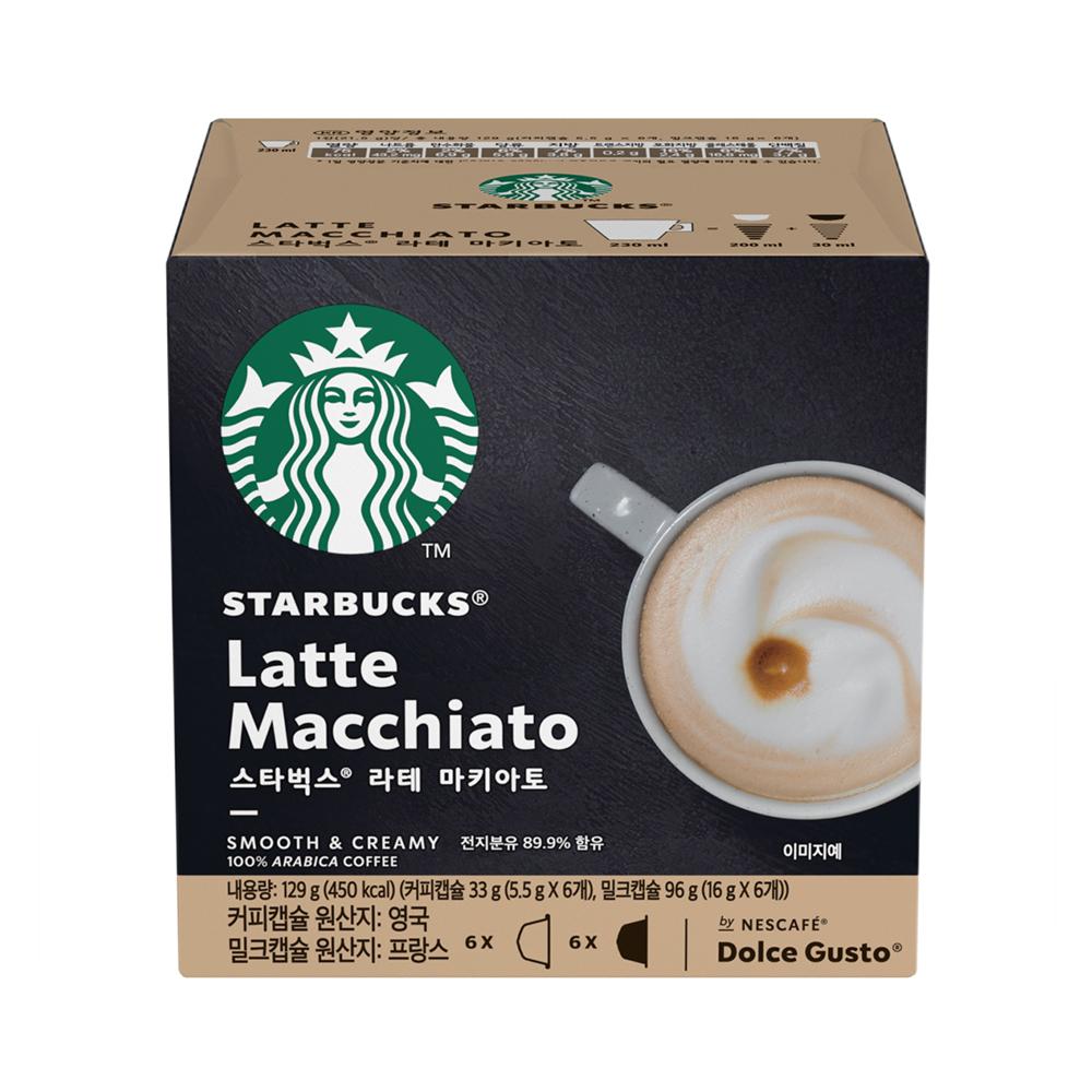 스타벅스 라테마키아토 커피캡슐 5.5g x 6p + 밀크캡슐 16g x 6p, 1세트
