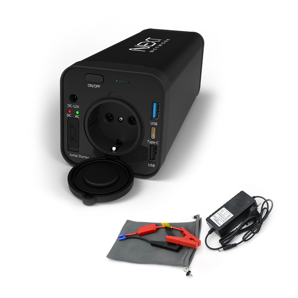 넥스트 미니UPS NEXT-408PB-UPS + 멀티충전기 3.7V 40800mAh 세트, 1세트