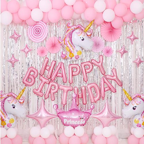 펀타스틱 프리미엄 커튼 생일 세트, 혼합 색상, 1세트