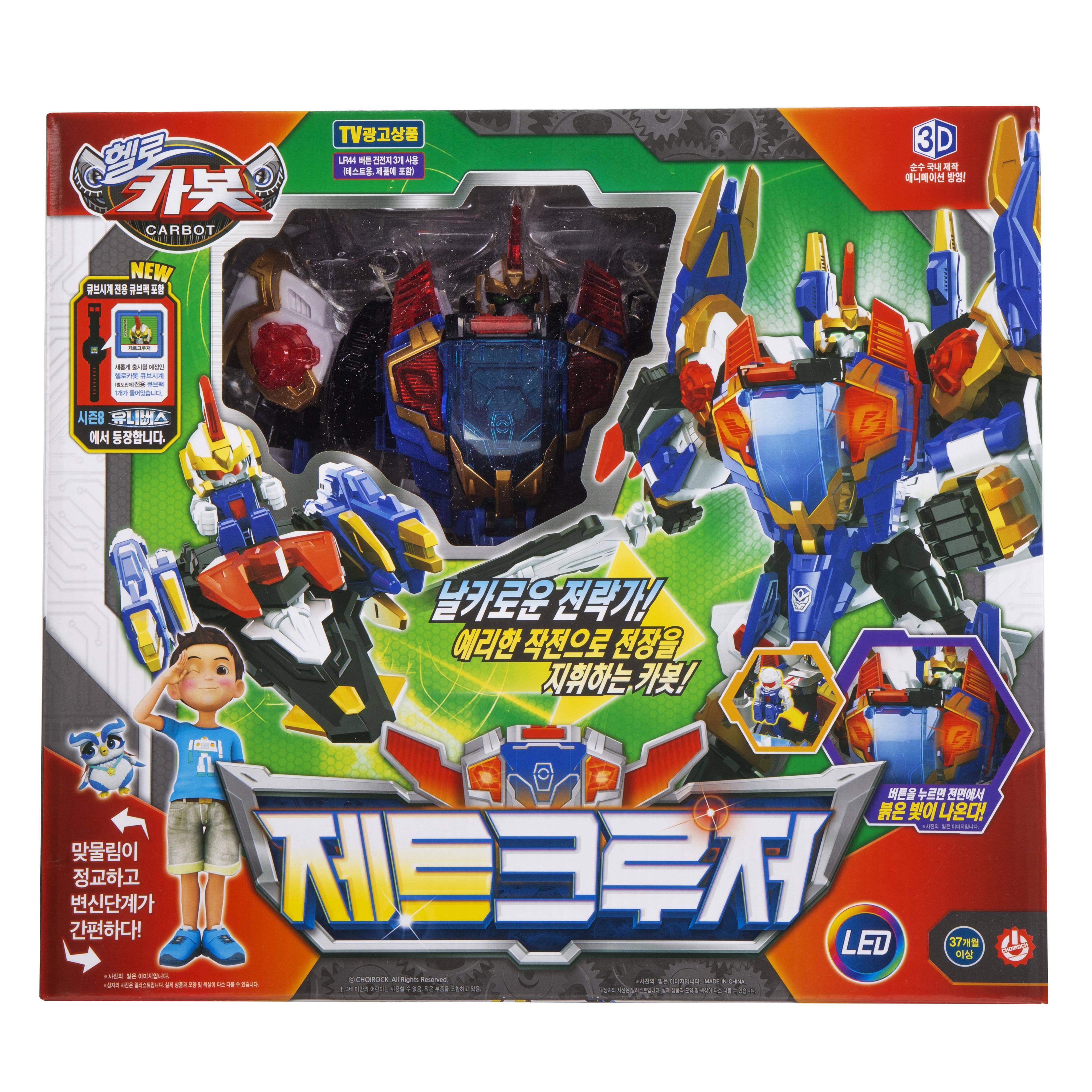 헬로카봇 제트크루저 로봇장난감, 혼합 색상