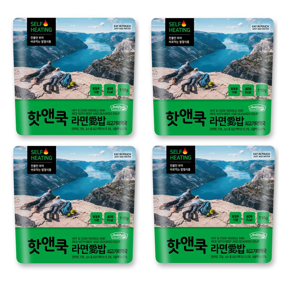 이지밥 핫앤쿡 라면애밥 쇠고기미역국, 110g, 4개