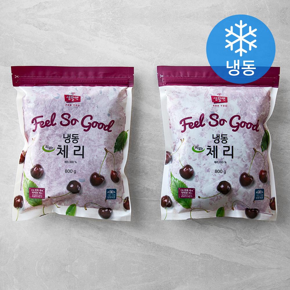 생활앤 체리 (냉동), 800g, 2개