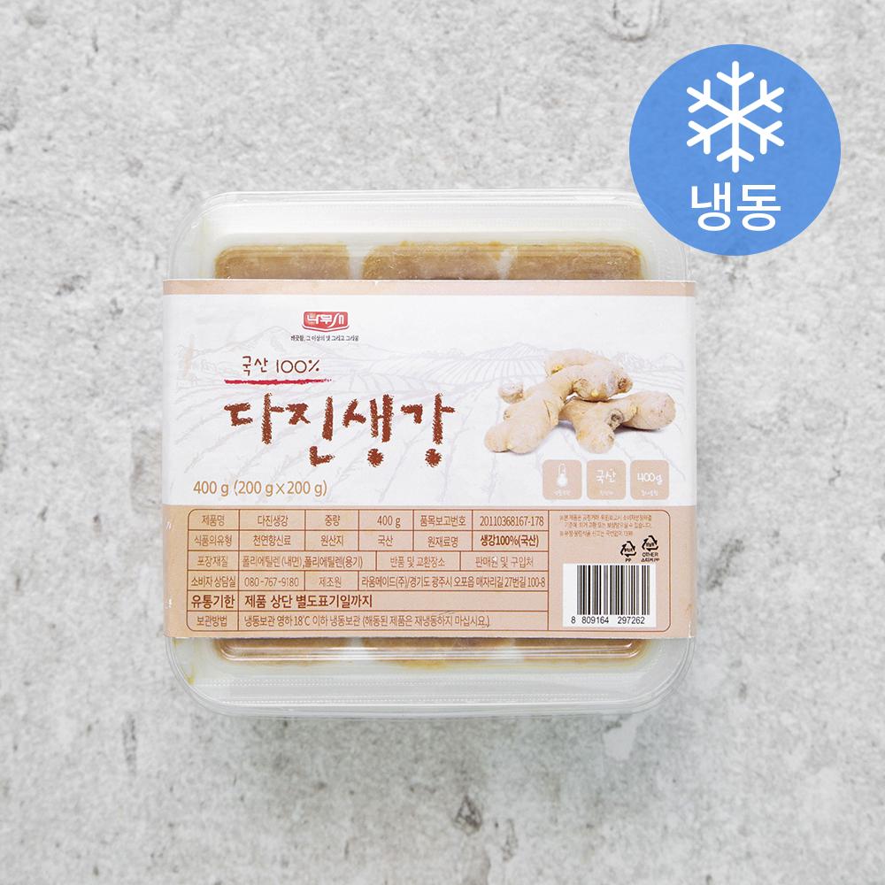 나무새 다진생강 (냉동), 400g, 1개
