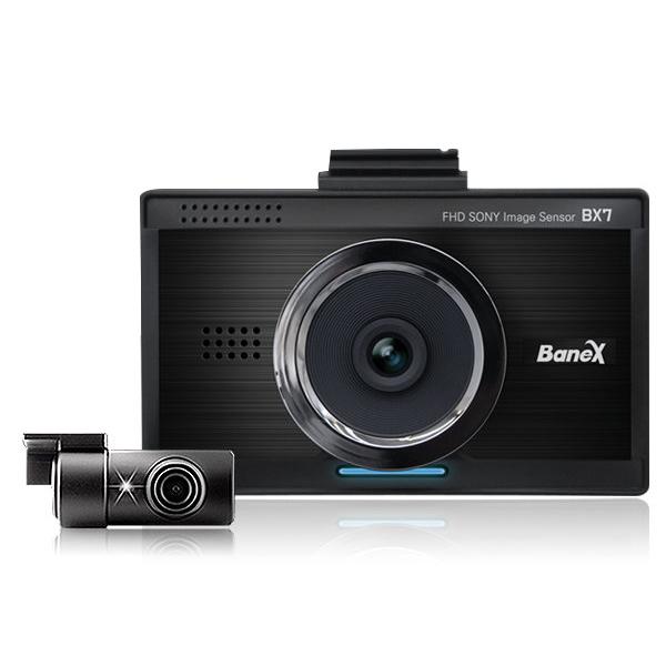 바넥스 풀HD 소니이미지센서 블랙박스 BX7, BX7(32GB)
