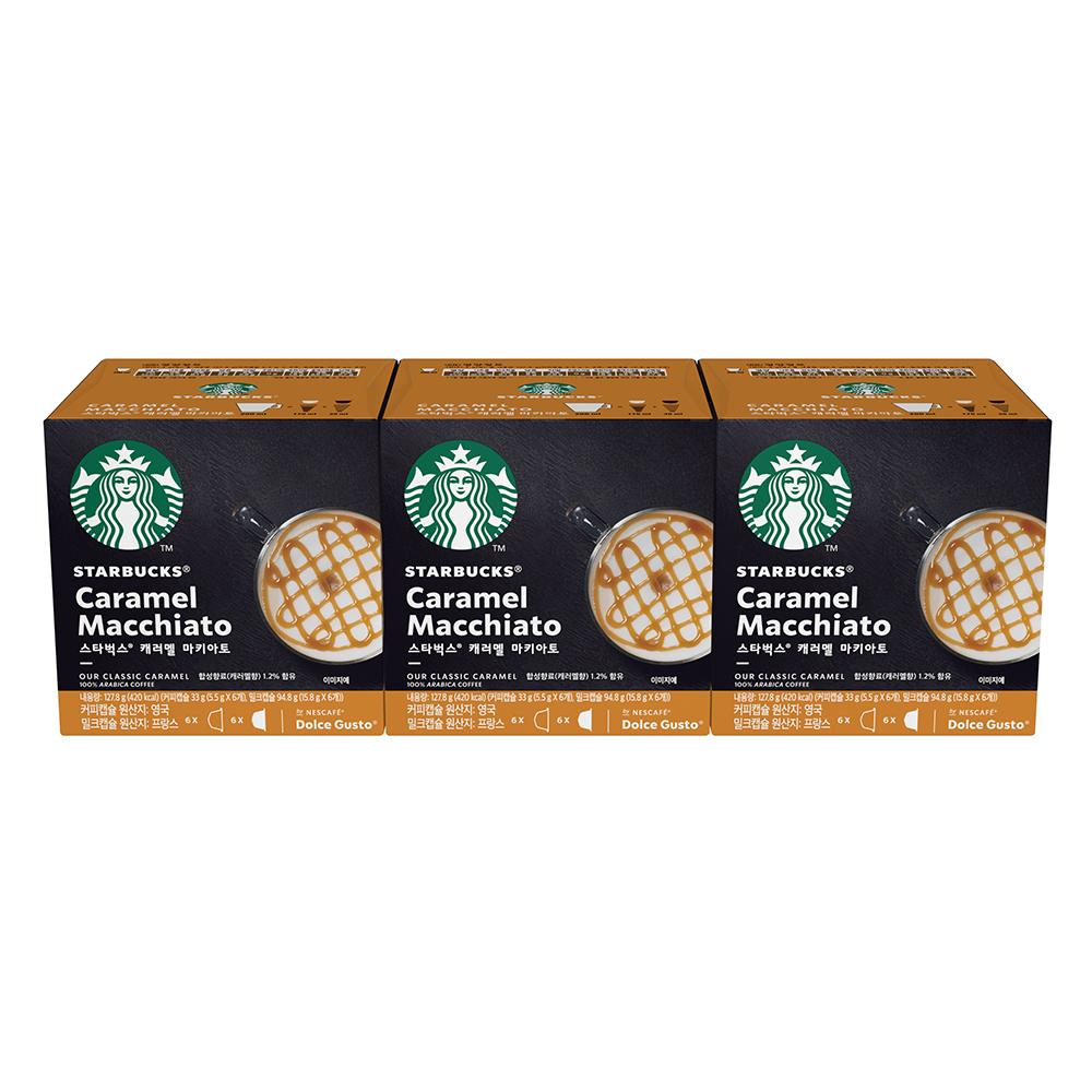 스타벅스 캐러멜마키아토 by 네스카페 돌체구스토 커피캡슐 5.5g x 6p + 밀크캡슐 15.8g x 6p 세트, 3세트