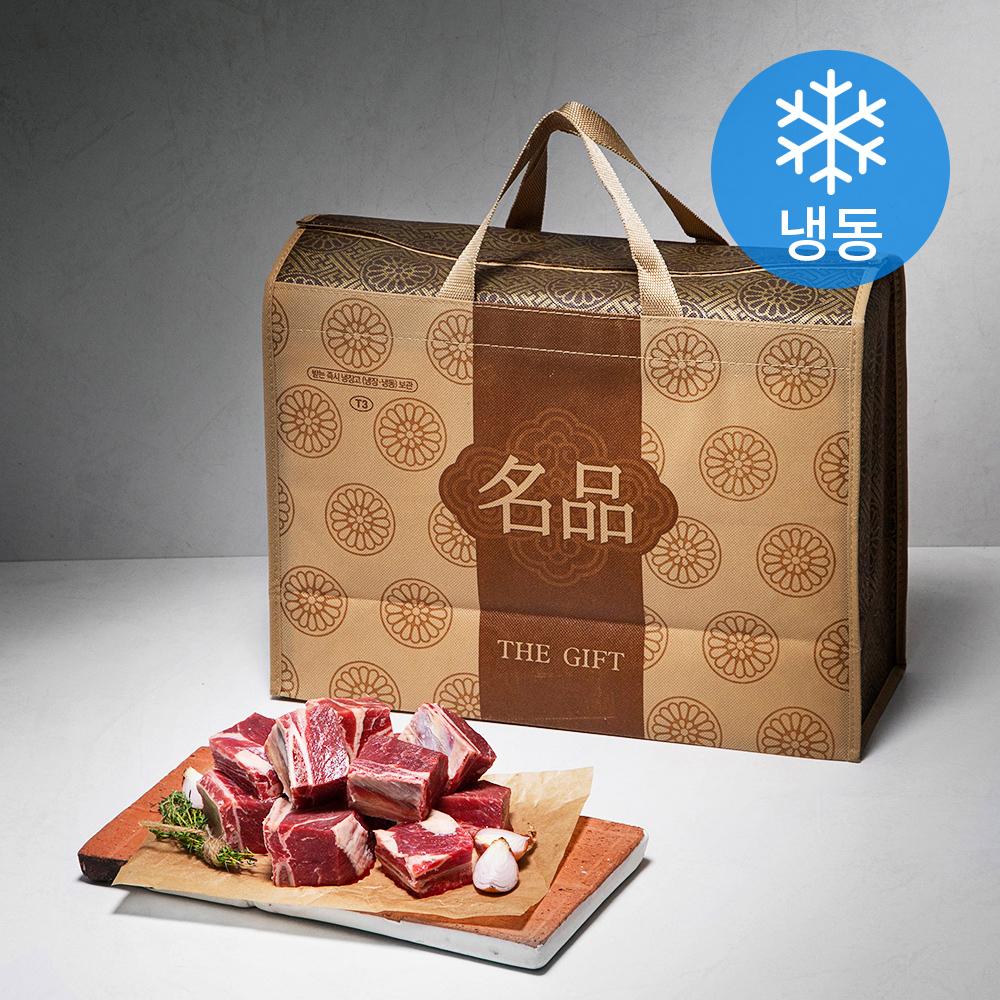 호주산 찜갈비 선물세트 (냉동), 2kg, 1개