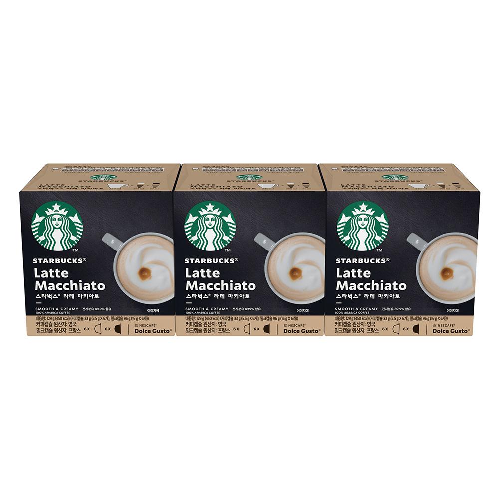 스타벅스 라테마키아토 네스카페 돌체구스토용 커피캡슐 5.5g x 6p + 밀크캡슐 16g x 6p 세트, 3세트
