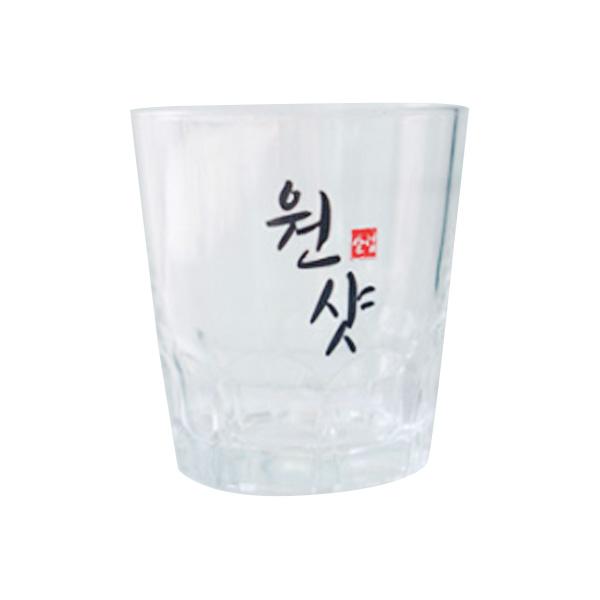 알럽하우스 대형 한방울 왕 소주잔, 원샷, 1개