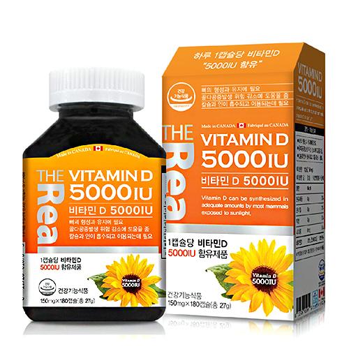 더리얼 비타민D 5000IU, 180캡슐, 1개