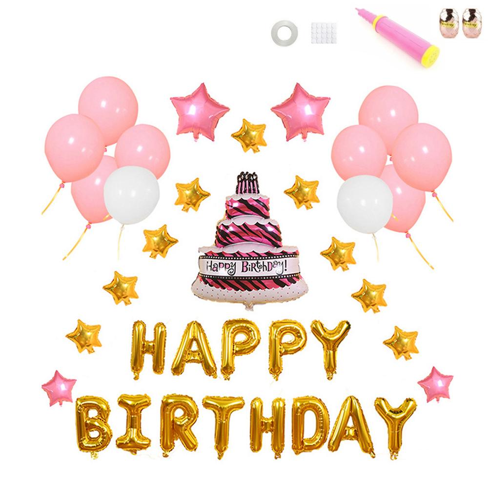 생일 축하 파티 풍선세트, 핑크, 1세트