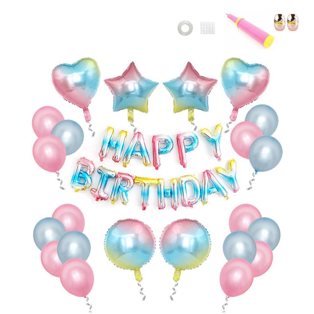 그라데이션 생일 축하 풍선세트, 혼합 색상, 1세트