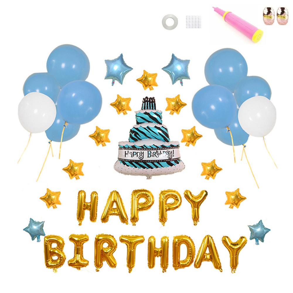 생일 축하 파티 풍선세트, 블루, 1세트