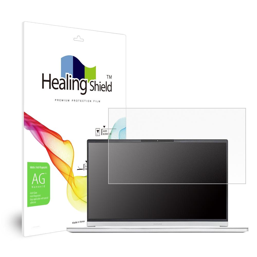 힐링쉴드 한성컴퓨터 올데이롱 TFX255W 저반사 지문방지 노트북용 액정보호필름, 1개
