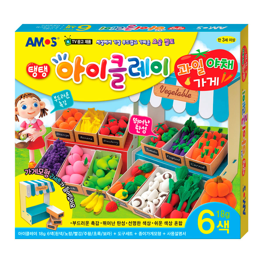 아모스 탱탱아이클레이 과일야채가게 6색, 흰색, 초록, 빨강, 노랑, 보라, 주황, 18g