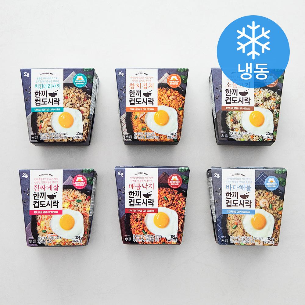한끼 컵도시락 해물 300g x 6종 (냉동), 1세트