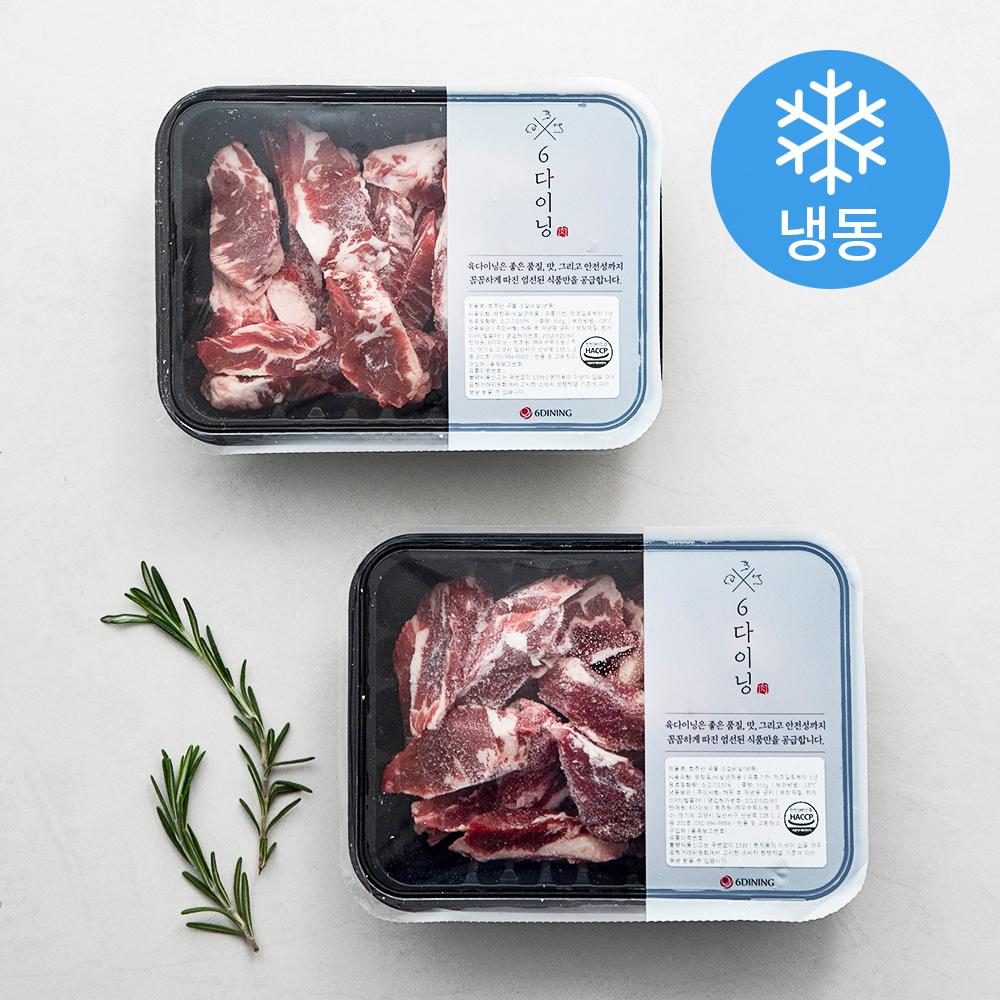 6다이닝 호주산 곡물 소갈비살 (냉동), 300g, 2개