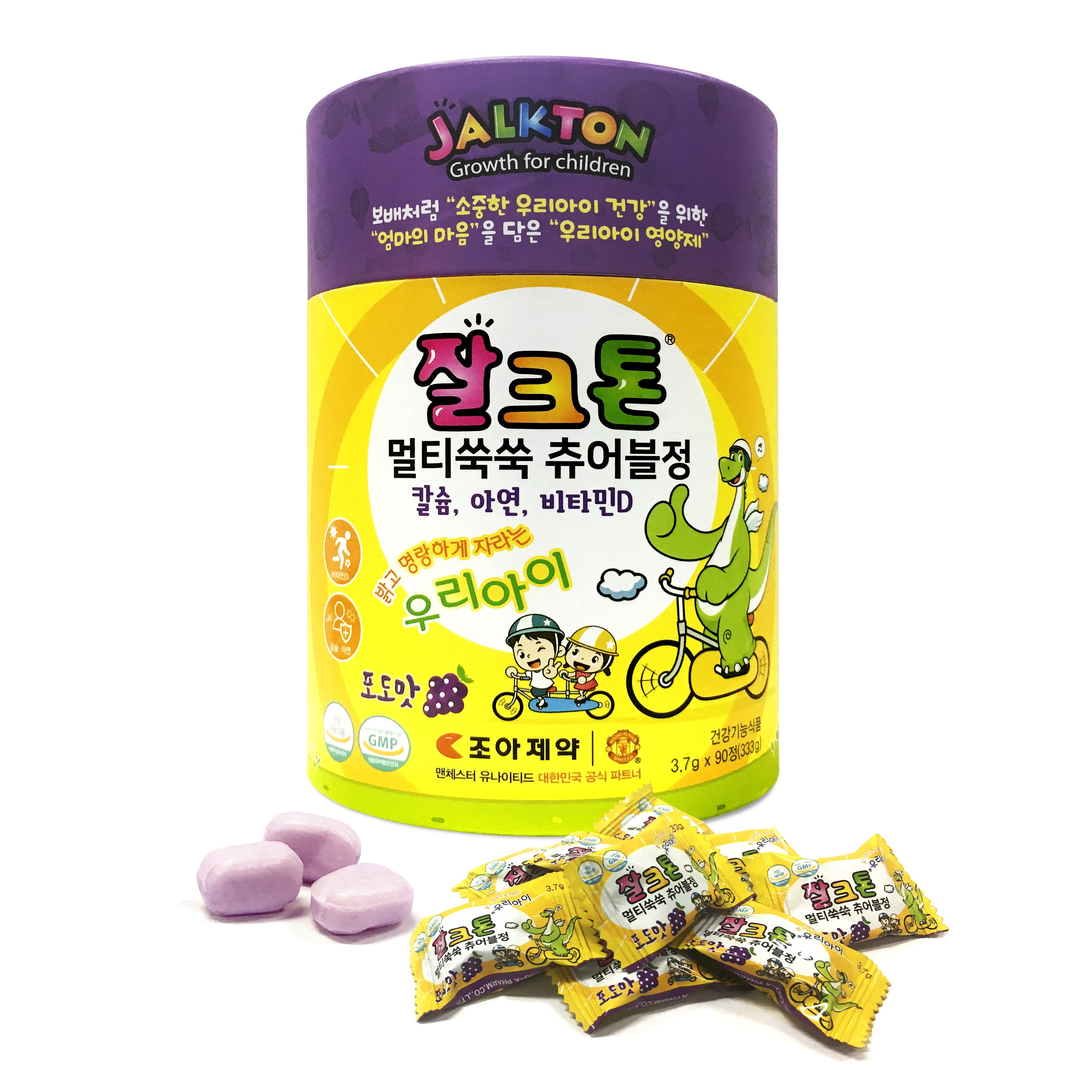 잘크톤 멀티쑥쑥 츄어블정 유아비타민 포도맛, 90정, 1개