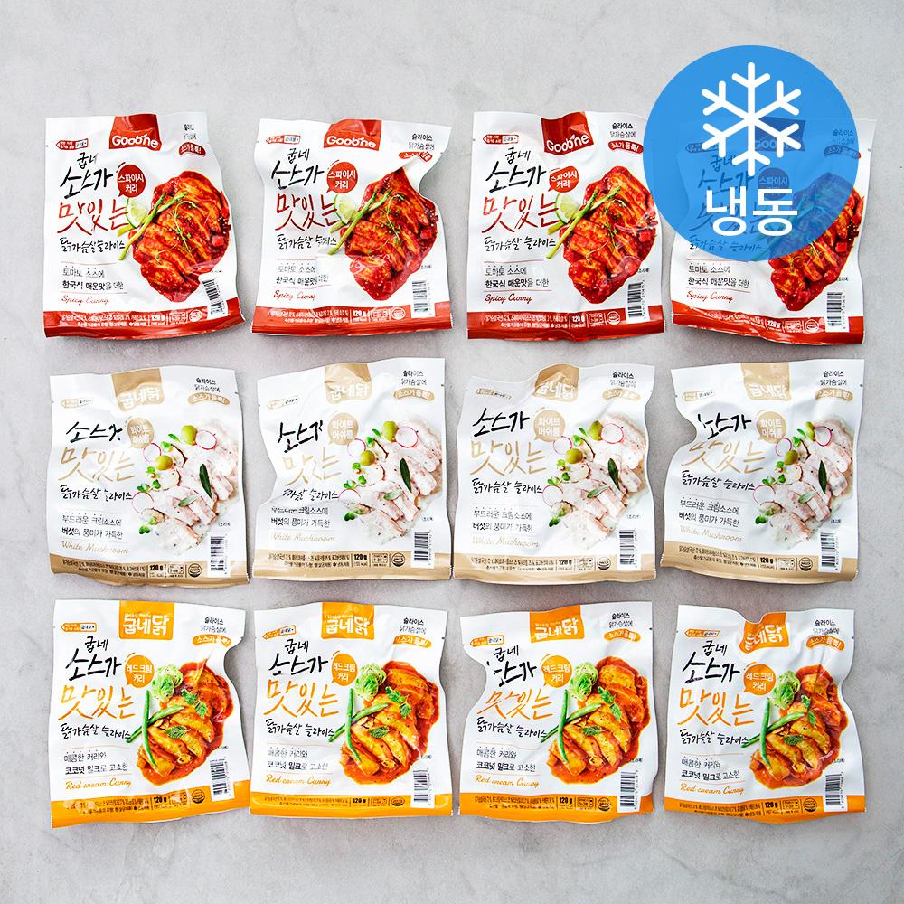 굽네 소스가 맛잇는 닭가슴살 슬라이스 화이트머쉬룸 120g x 4p + 레드크림커리 120g x 4p + 스파이시커리 120g x 4p 세트 (냉동), 1세트