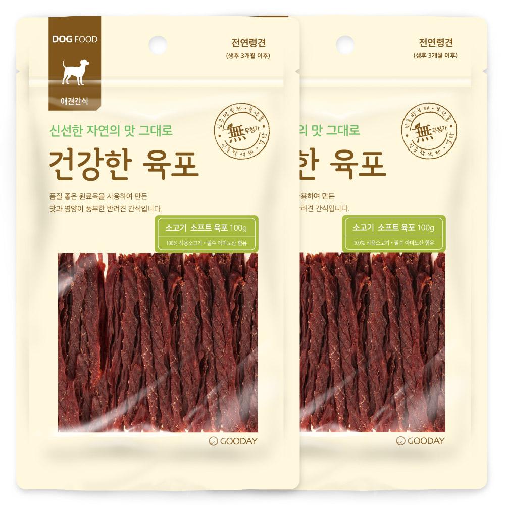 굿데이 건강한 육포 강아지 간식 100g, 소프트 소고기맛, 2개